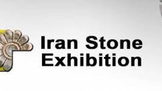 Iran Stone Exhibition 2016